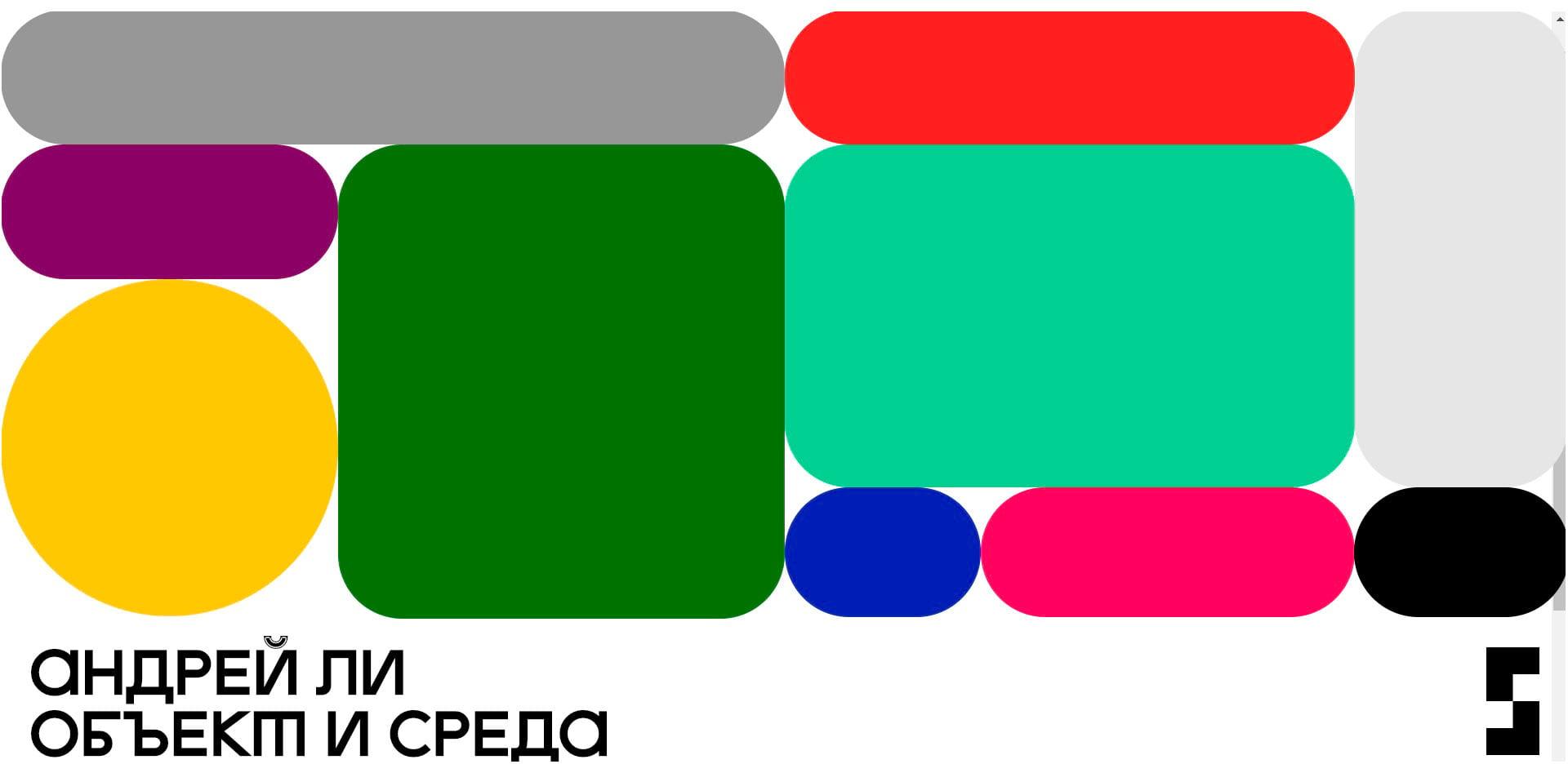 Мульти-палитра для визуализации бренда на веб странице