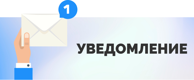 Progressive Web Apps поддерживают push-уведомления