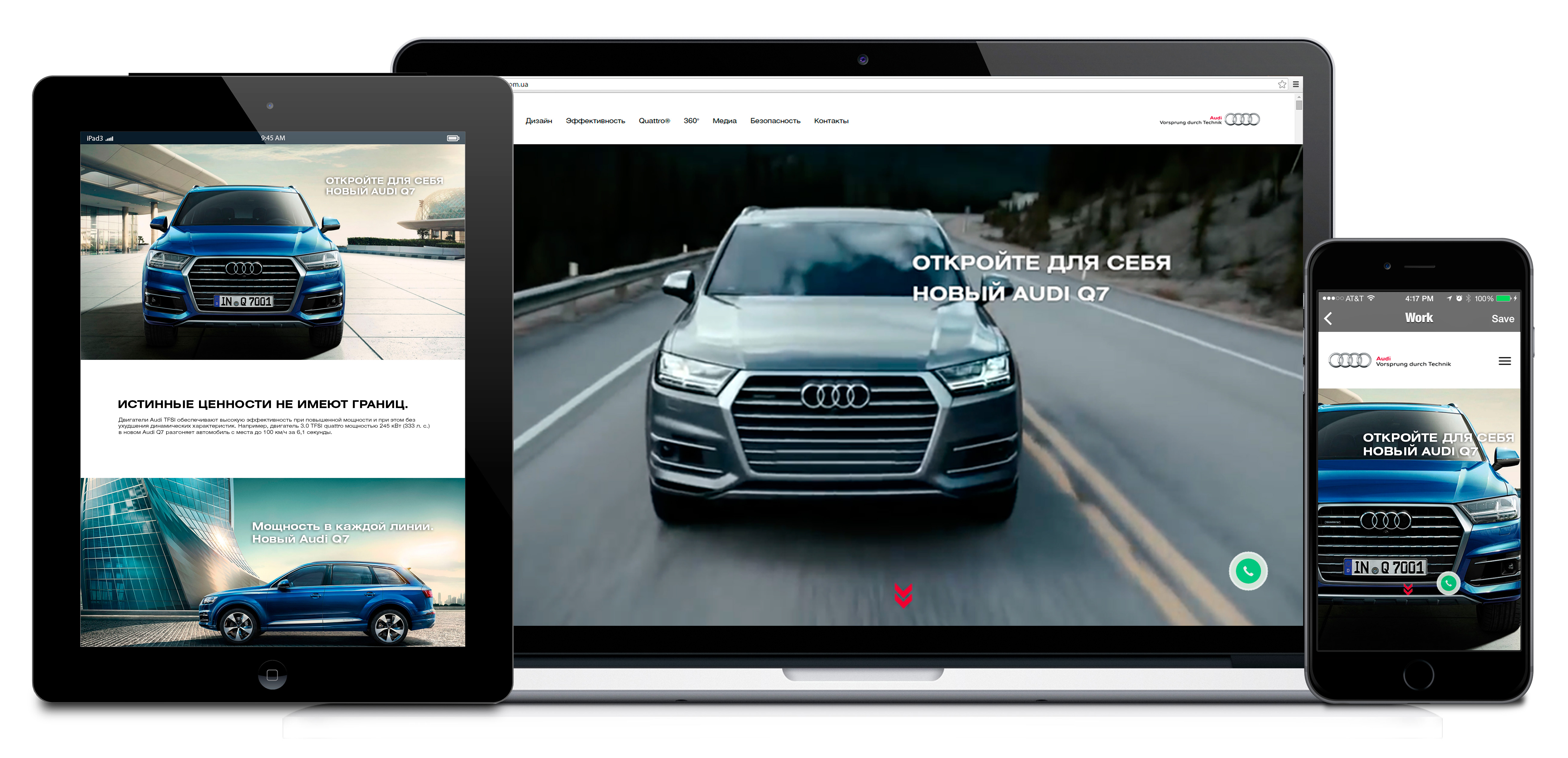 SEO website promotion Audi Q7