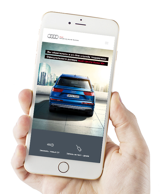 Audi Q7 website promotion strategies
