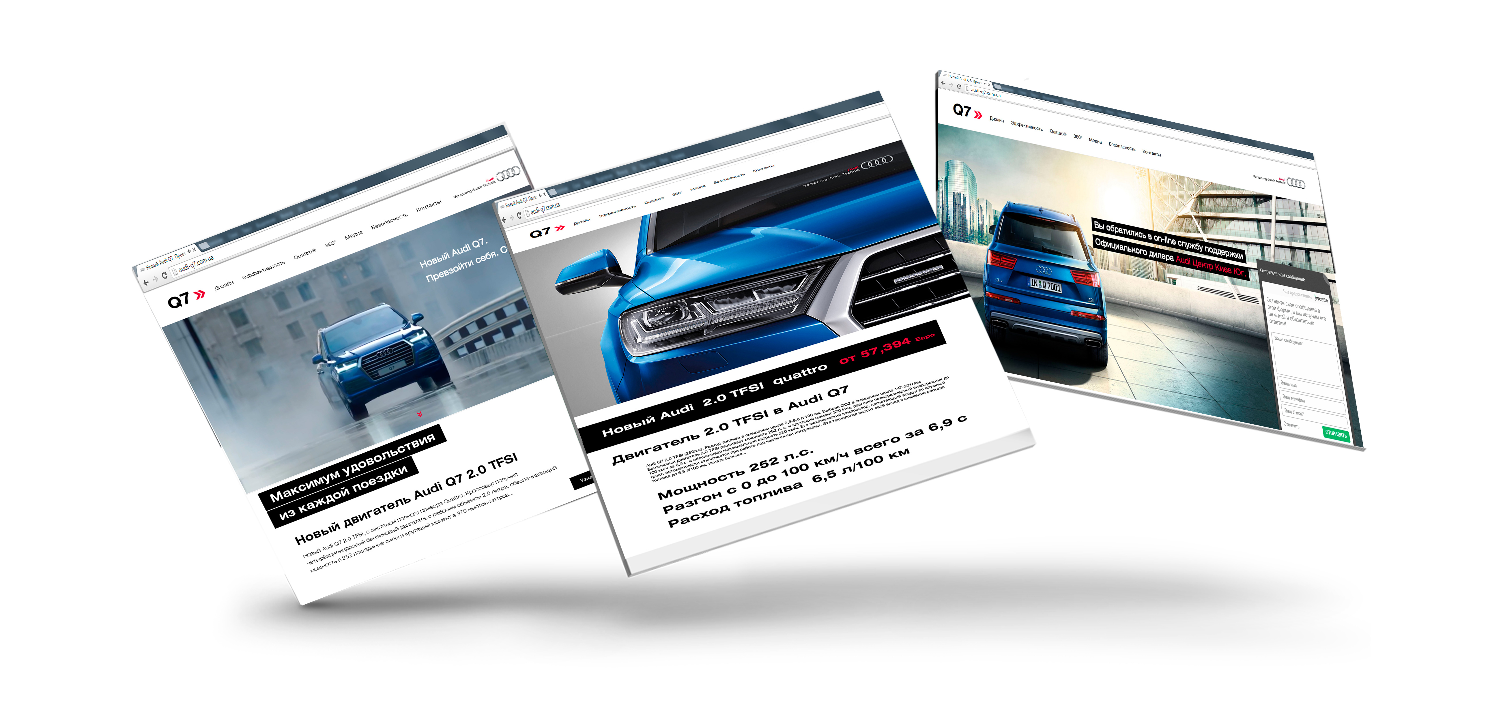 Strategies to promote the website Audi Q7 efficiency