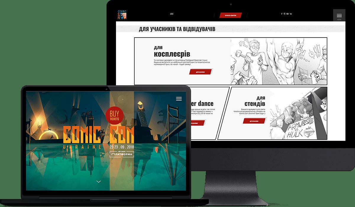 Стратегии по продвижению Comic Con
