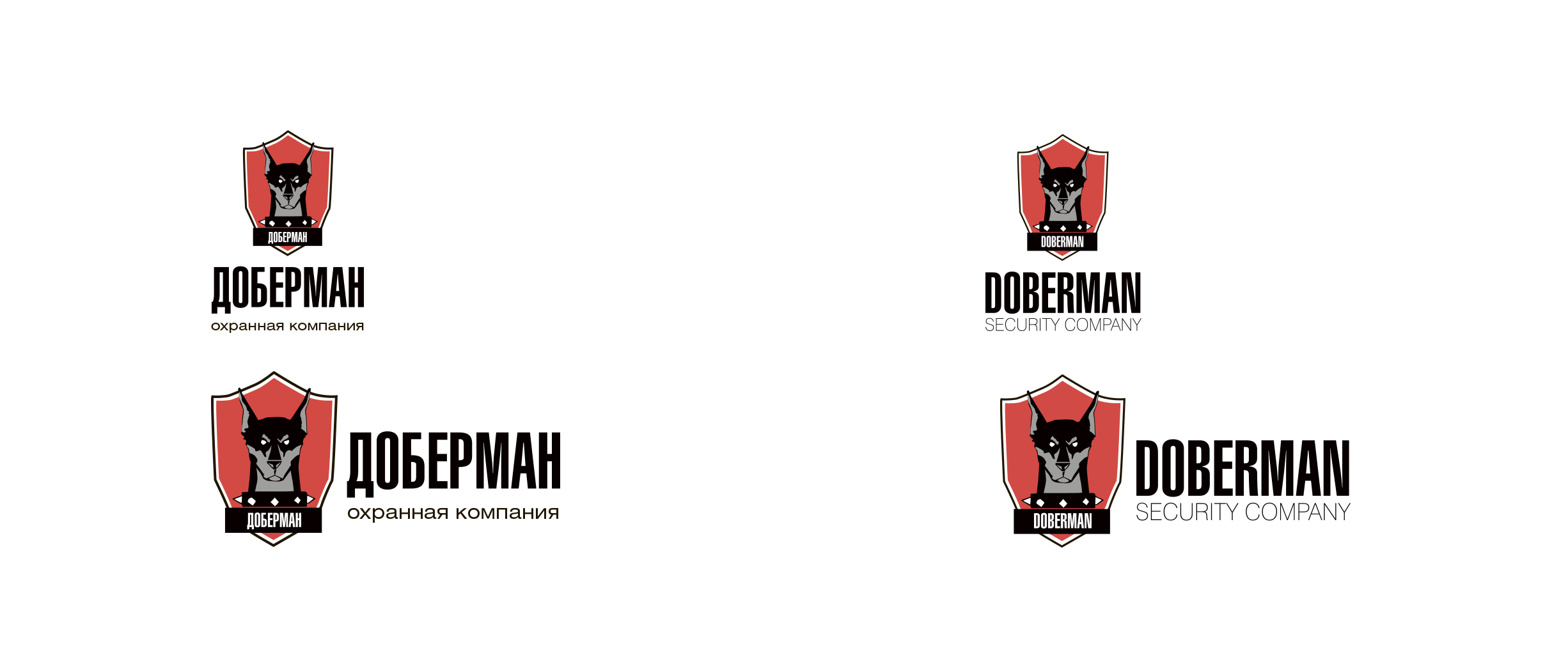 Strategies to promote the site Doberman new logo
