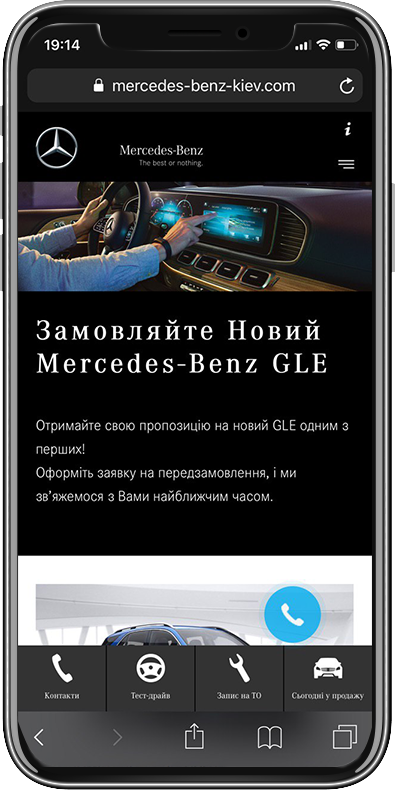 SEO website promotion Mercedes-Benz GLE
