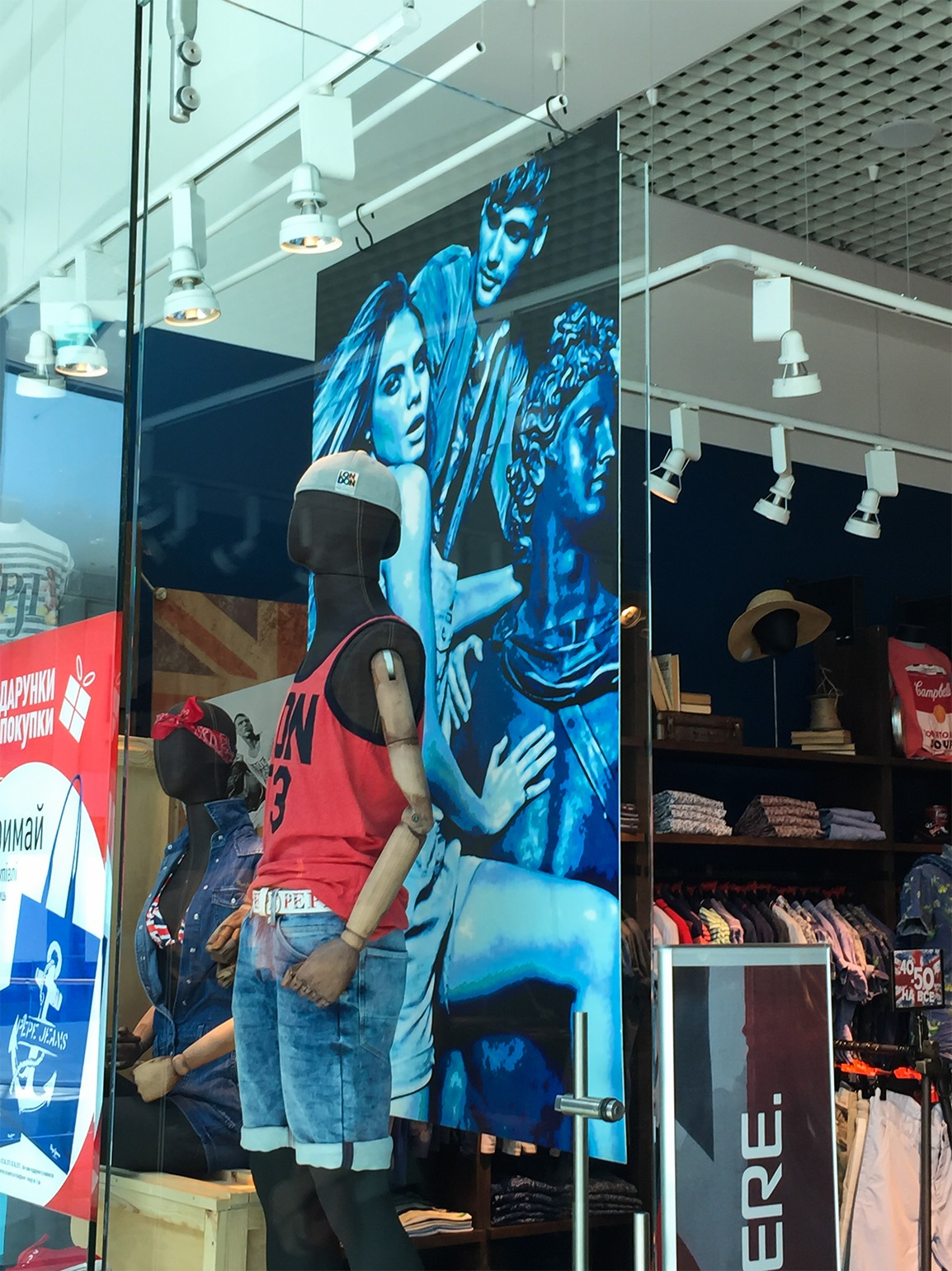 SEO promotion site Pepe Jeans London showcase