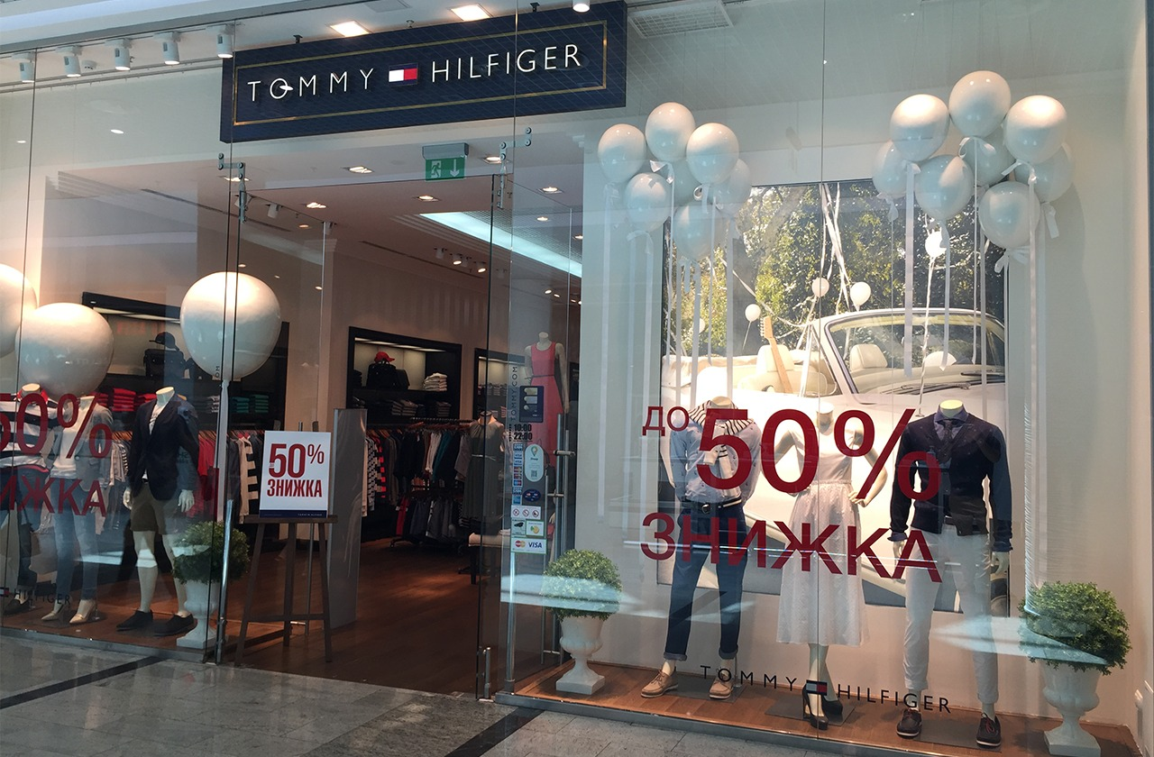 SEO website promotion tommy hilfiger