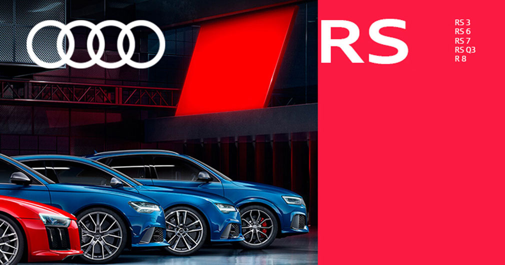 проект Project Audi RS - потфолио Clock creative lab