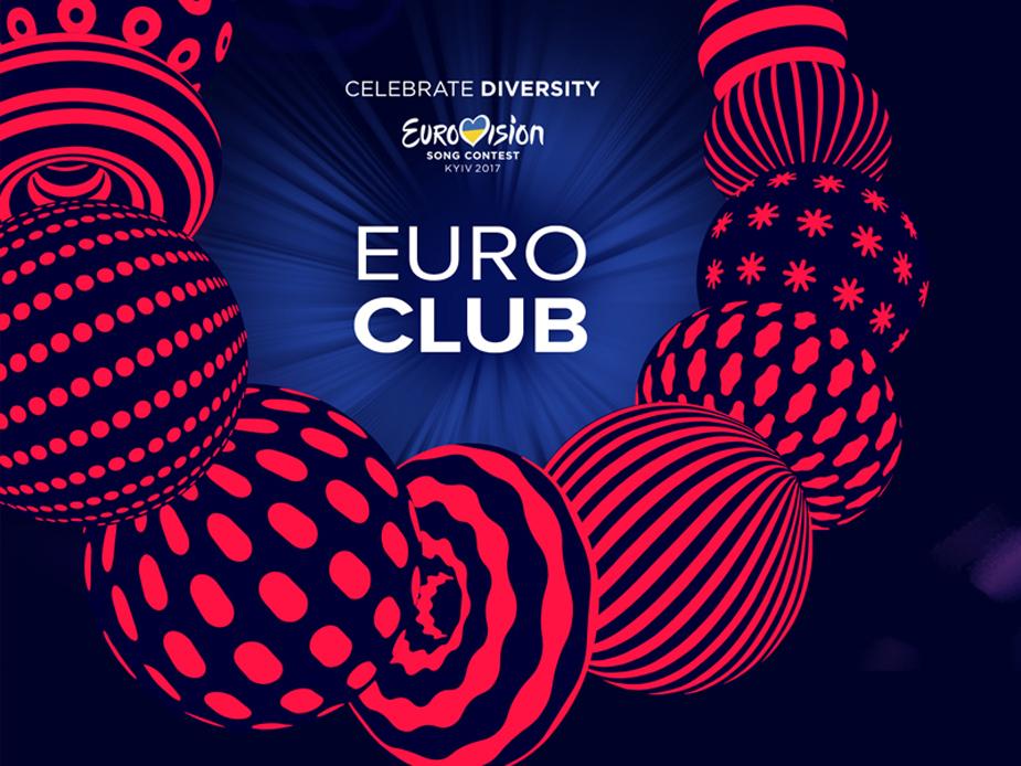 Разработка лендинга для проекта Евровидения Украина